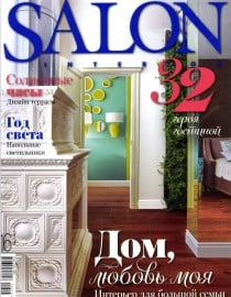 May 2015 - Salon Interior - The Timeless Collection - FC
